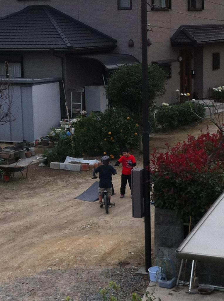 お庭で!!